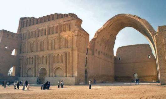 Arch of Ctesophon